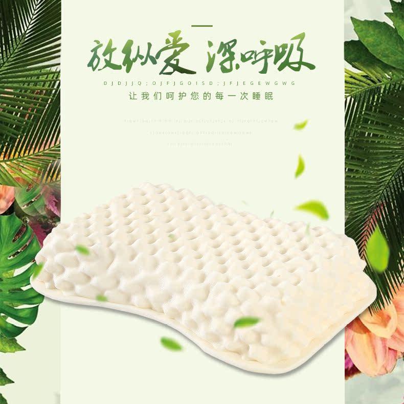 带你了解亿家舒寝具体验店的泰国乳胶枕(图4)