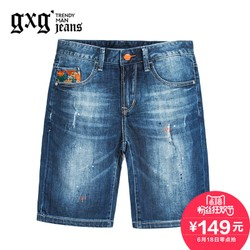 gxg.jeans 52625218