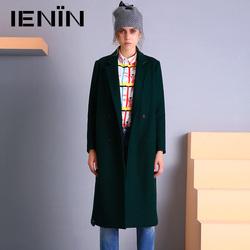 Ienin/真情告白 C54161152