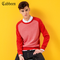 Cabbeen/卡宾 3161107014