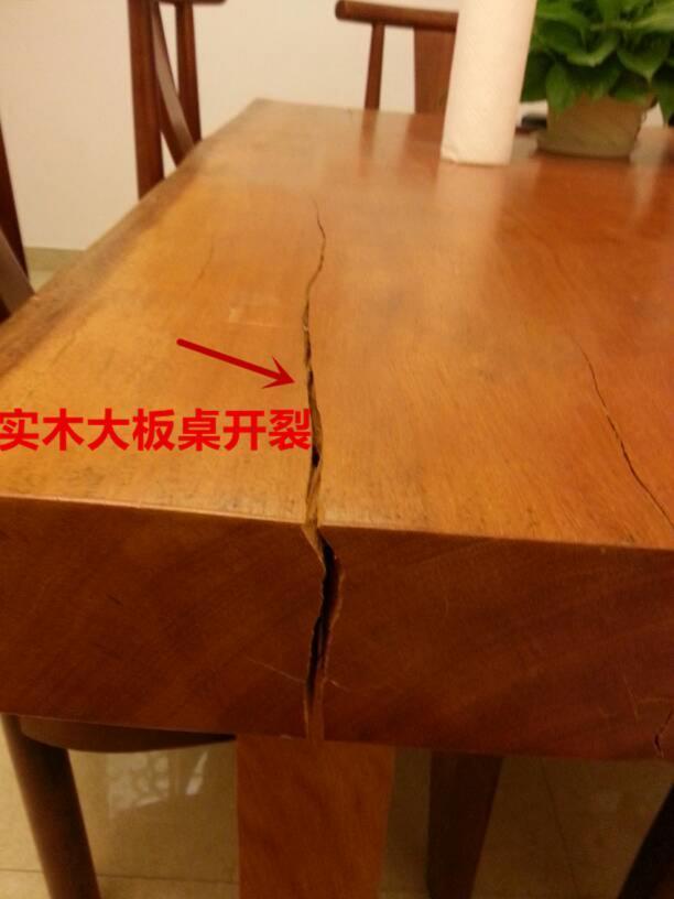 三点教你读懂买的实木大板为什么会开裂?