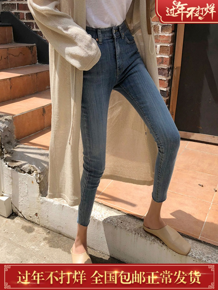 Jeans female autumn and winter plus velvet 2019 new thin high tight-fitting high waist small feet pencil hole nine points pants female