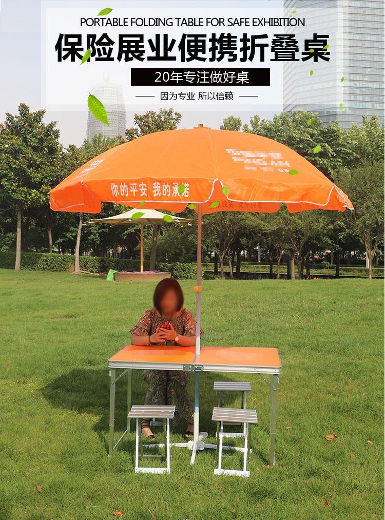 户外展业,防晒挡雨,折叠展业桌椅够矣(图2)