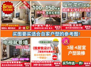 室 装修设计效果图 房屋家居室内设计 房子装潢设计两室一厅