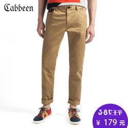 Cabbeen/卡宾 3153126016