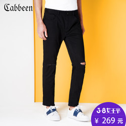 Cabbeen/卡宾 3172116010