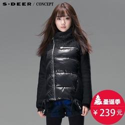 S·DEER\CONCEPT S13482340