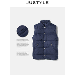 JUSTYLE JM44166033