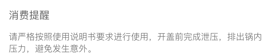 olayks出口日本原款电压力锅家用2L智能小型迷你高压锅饭煲1-2人3(olayks日本原款家用电压力锅)