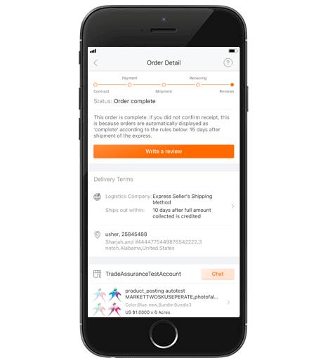 Alibaba com Download