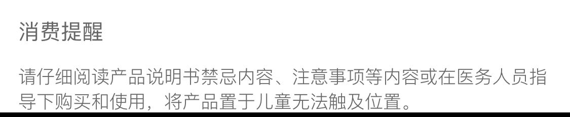 【200只14.9元】高品质医用外科口罩