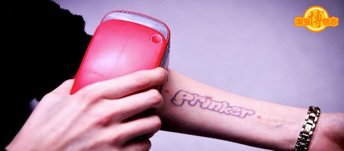 三星纹身机——走哪纹哪还不疼