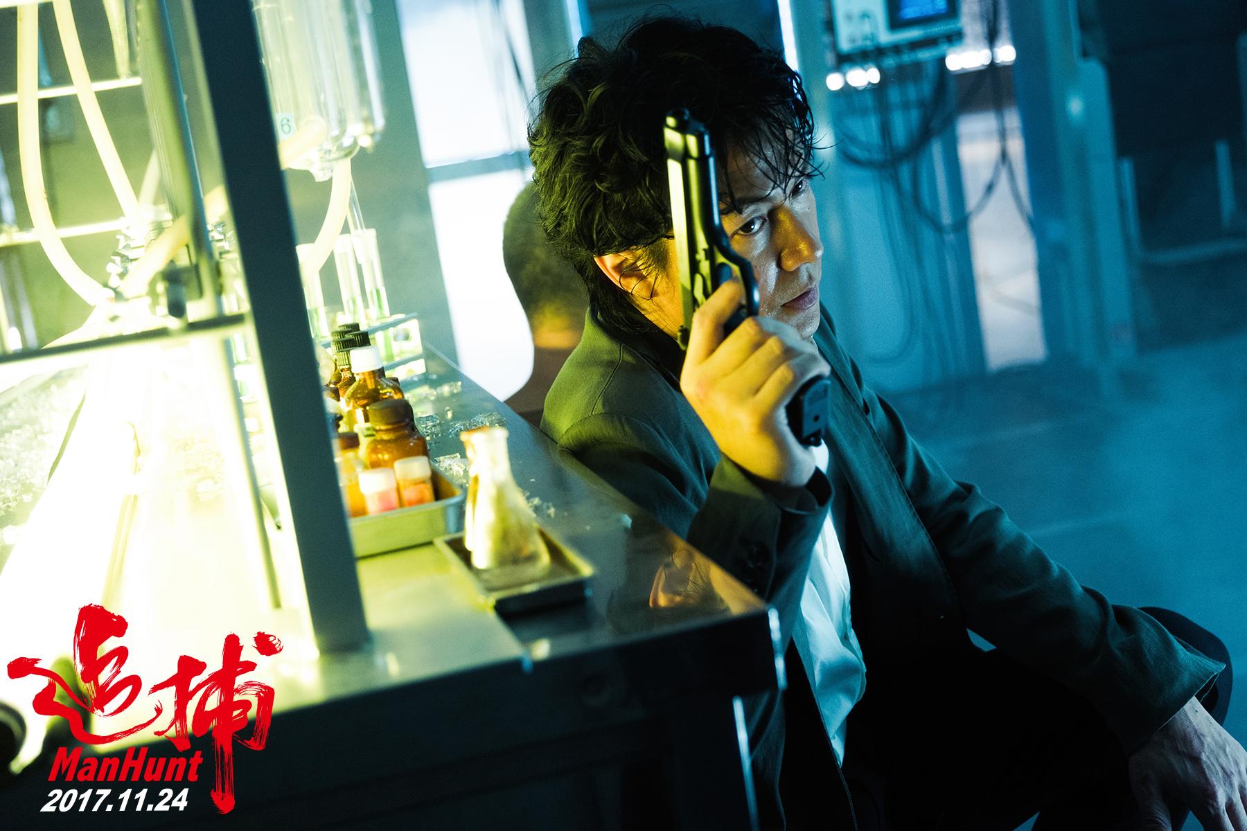 """《追捕》今日公映 五大看点解密""""最爽枪战片"""""""