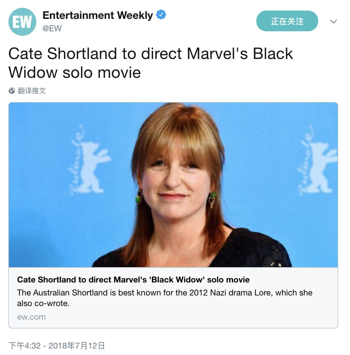 晚报:终于有黑寡妇的独立电影了!漫威第一
