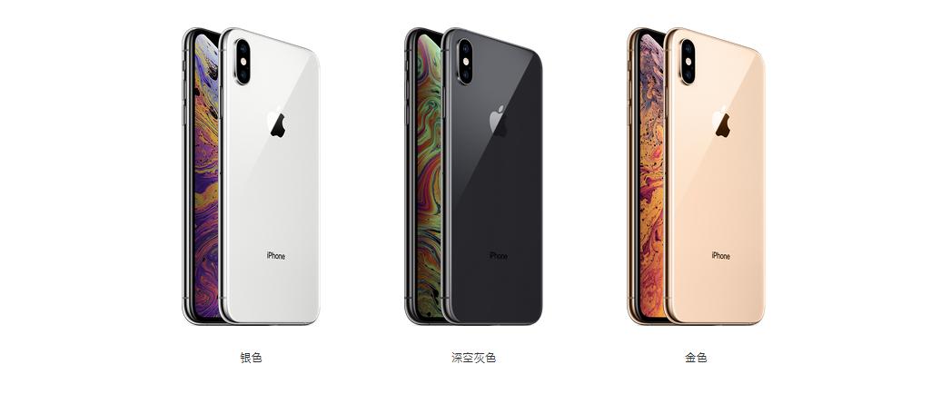 福利:iPhoneXS天猫不加价可6折回购
