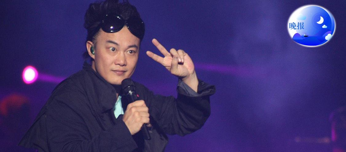 44歲的陳奕迅:他有多搞怪,就有多深情