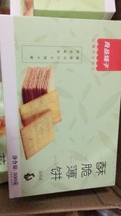 【良品铺子-酥脆薄饼干300g】早餐代餐零食海苔咸味休闲食品满减