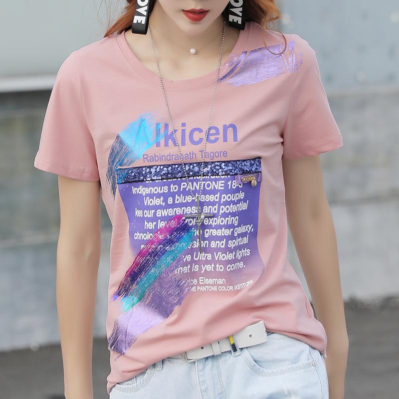 粉色短袖T恤女装2021早春新款夏装ins重工体桖上衣女时尚欧货潮主图