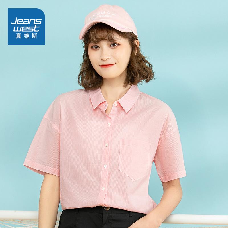 真维斯短袖衬衫女夏季宽松短款设计感小众纯棉条纹衬衣时尚上衣主图
