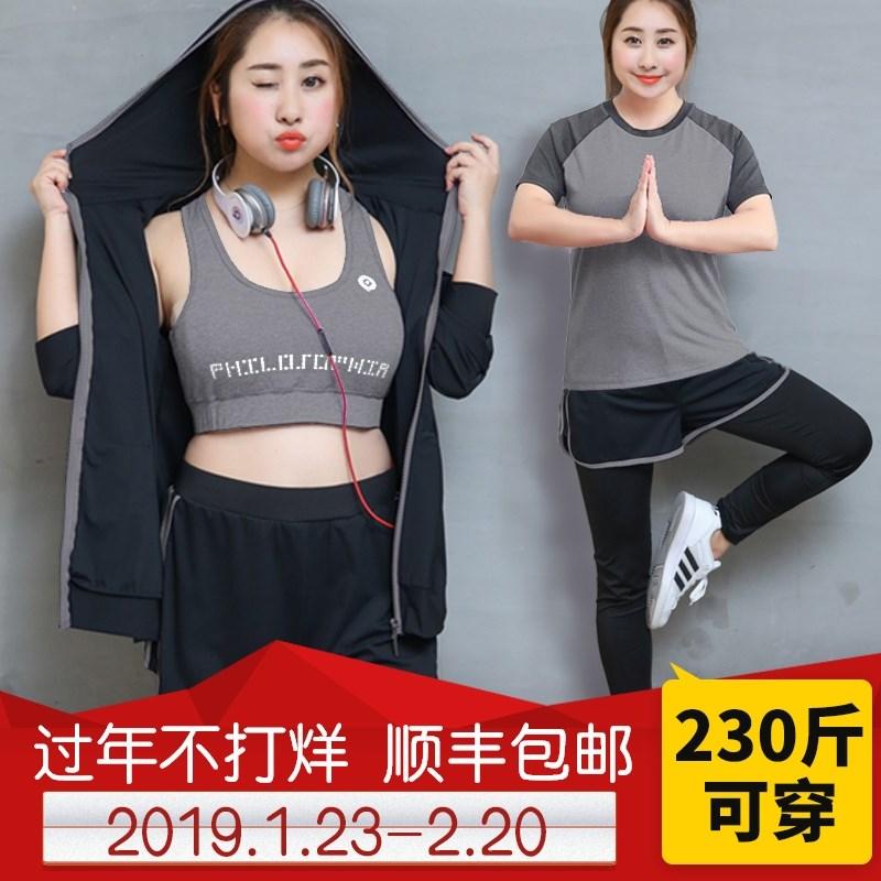 胖人瑜伽服健身房运动套装女大码跑步胖mm宽松200斤速干锻炼衣服主图