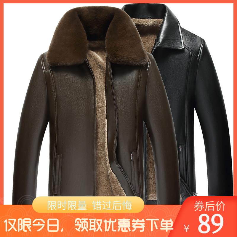 秋冬季中老年皮毛一体皮夹克加绒加厚爸爸装大码宽松皮衣男士外套主图