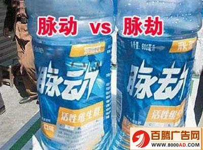 山寨Tao品牌审核2.0-长,Aliduty